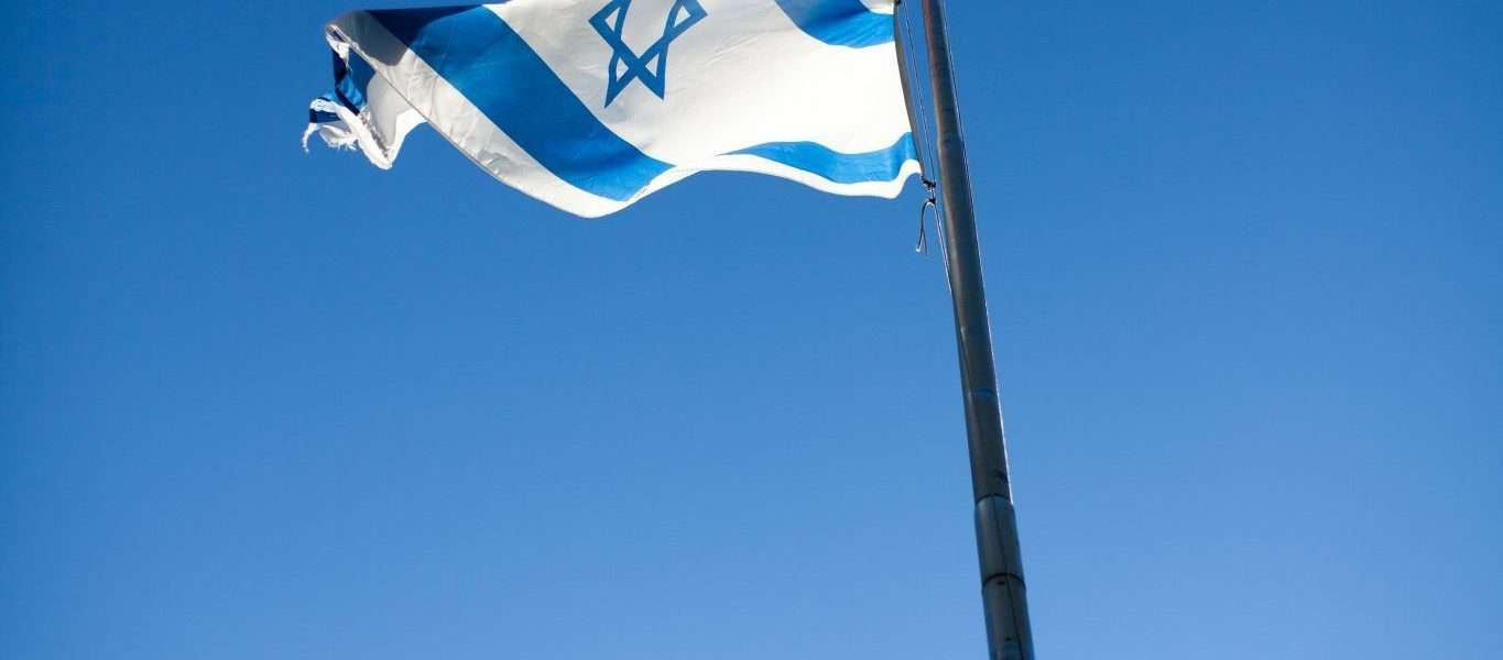 Shot of the flagpole showing the US and Israeli flag